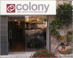 Colony Real Estate Professionals Jerusalem Office